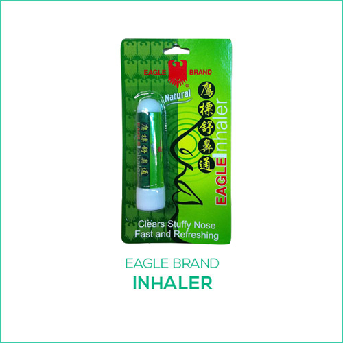 Product-category_Inhaler2