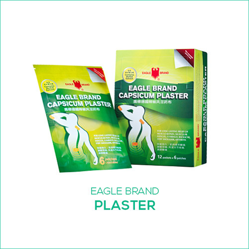 Product-category_Plaster2